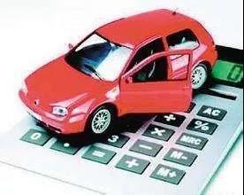 车贷几年(用3:借款合同公证费)