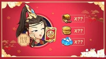 财运亨通的介绍(财运亨通啥意思)