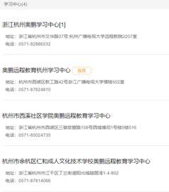 湖北学历提升的正规机构排名,推荐的武汉资质插图(1)