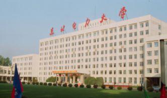 中国有哪些电力大学 自学考试