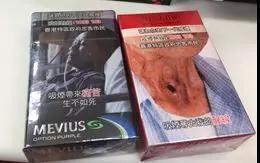 中华烟包装(到底有没有一种白盒包装的中华烟?)
