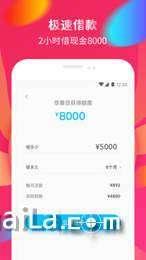 上海拍拍贷放款合法吗(拍拍贷正规吗靠谱吗)_1582人推荐