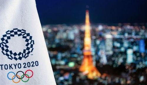 日媒今夏东京奥运会计划谢绝外国观众入场观赛