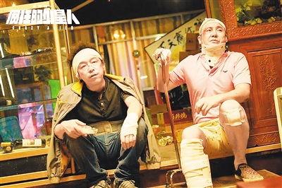黄渤左和沈腾主演的疯狂的外星人剧照