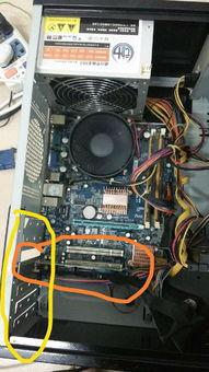 电脑机箱嗡嗡响的解决方法