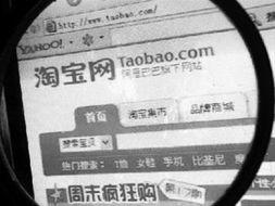 淘宝论坛首页(怎样在淘宝社区和论坛发送自己店铺连接链接)