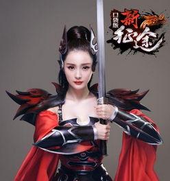 杨幂粉丝为见女神玩征途 未觉wifi已断获万元话费单