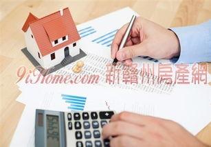 贷款多少年最划算(买房贷款多少年最划算)