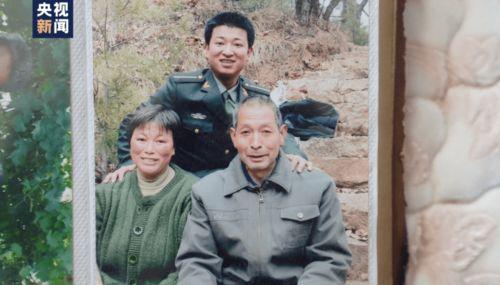陈红军和父母