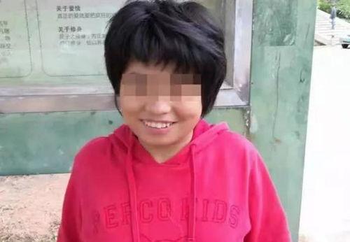沸点】信宜公安通报12岁智障女孩被性侵案:嫌犯已抓获