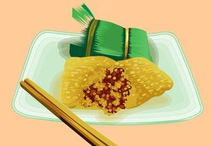 端午节粽子flash动画