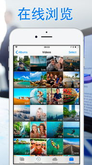 视频格式转换器 app下载 视频格式转换器 手机版下载 手机视频格式转换器 下载