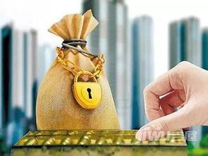贷款可以转吗(住房公积金可以转为个)