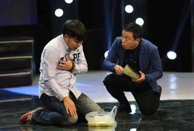崔志佳、潘斌龙搞笑演绎《报菜名》