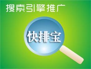 香港搜索引擎排名(为什么我的网站换了香)