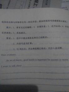 两篇初中英文作文