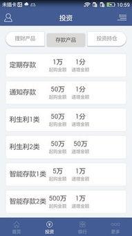 上海银行客服电话(各个银行的信用卡服务热线各是多少?)