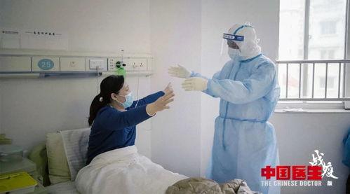 从中国医生到中国医生战疫版,开分9.7的纪录片是个什么水平