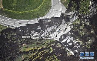 日本发生7.3级地震,昨天日本地震了吗
