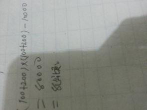 """數字密碼""""劉浩""""怎么用四個數字表示,求高人解答。。。"""