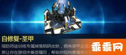 逆战机甲战心得双格技能作用分析