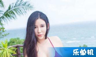 上海外围女雨烟李雅视频百度云资源链接 上海外围女雨烟李雅视频mp4在线观看