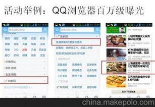 微信推广(如何在微信朋友圈推广产品)