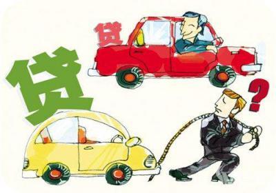 车贷最多可以贷几年(不还银行贷款的后果)