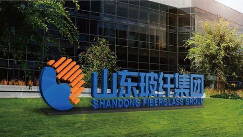 山东玻纤集团股份有限公司是国企吗?
