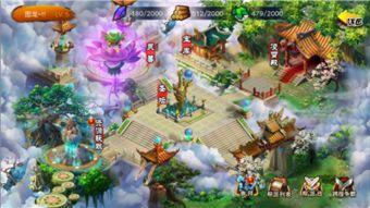 妖圣传游戏综合资讯 360游戏大厅