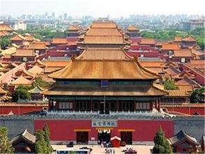 北京的风水传说