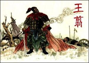 战国之怒荣誉怎么获得