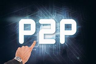 p2p管理(P2P到底归哪个部门)