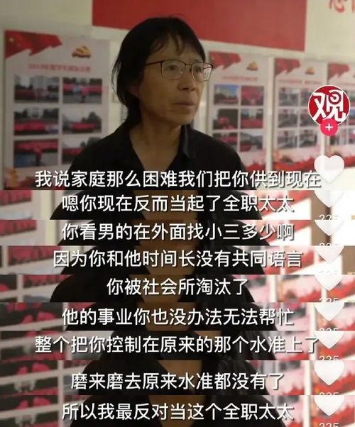 """张桂梅称""""最反对学生当全职太太""""。"""