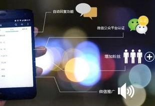 微信营销(什么是微信营销系统?)