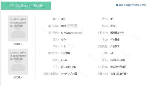 武汉学历提升机构哪家好,武汉科通创汇教育靠谱吗插图(1)