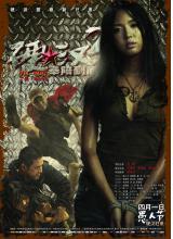硬汉2电影完整版 免费在线观看 百度云网盘 淡如墨影视