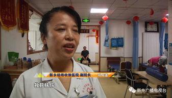 新乡热心医生邓庆莲从我们学医开始,救死扶伤就是我们的职责;全心全意为人民服务,就是我们医院的宗旨。