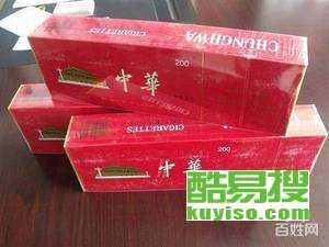中华烟报价及图片大全(大华香烟价格多少钱)