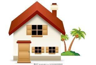 贷款的房子怎么卖(有贷款的房子怎么卖)