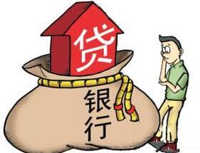 房屋买卖贷款(公司购房能贷款吗)