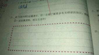 有关赵州桥的知识