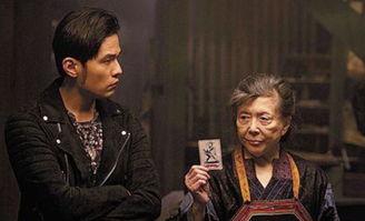 《惊天魔盗团2》中饰演周杰伦奶奶