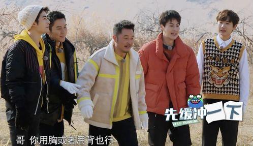奔跑吧第九季火热来袭,蔡徐坤沙溢回归,他的缺席令人遗憾