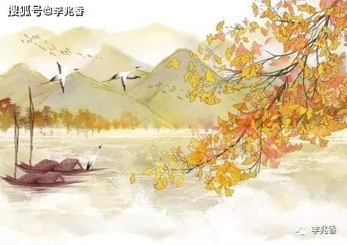 关于秋天的古诗句.