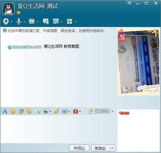 无需QQ红钻保存QQ真人秀 5月份最新方法适合所有QQ使用
