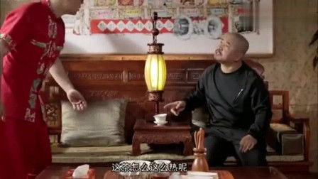 茶馆(老舍《茶馆》简介)