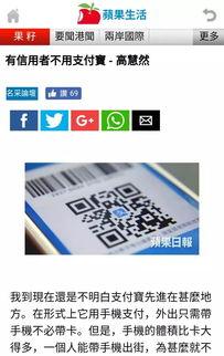 名片识别软件—名片王中王使用说明(Android)