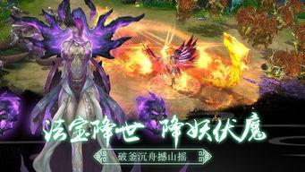 赤影魔神游戏下载 赤影魔神游戏手机版下载 V1.0 友情手游站