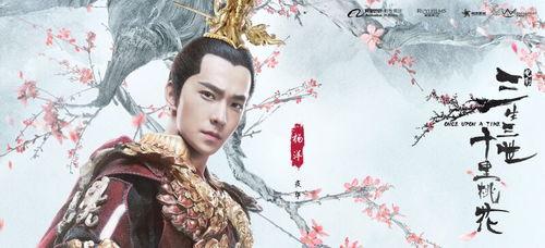 刘亦菲的白浅就是神颜
